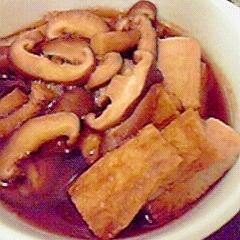 簡単美味しい☆ちくわと椎茸の旨煮♪