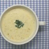甘み凝縮☆乾燥とうもろこしでコーンスープ