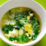 ほうれん草と長ネギのかき玉スープ