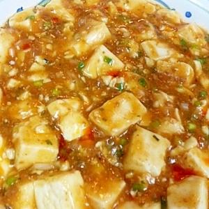 ピリ辛☆マーボー豆腐