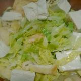 キャベツと油揚げ豆腐の鍋