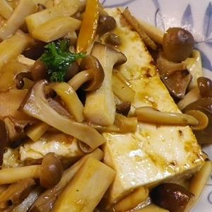 バターニンニクきのこ豆腐