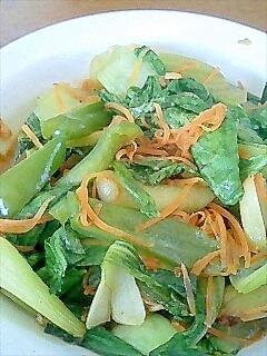 チンゲン菜とにんじんの簡単!野菜炒め