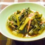 大根葉の炒め煮