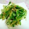 「水菜」を使った作り置きレシピまとめ
