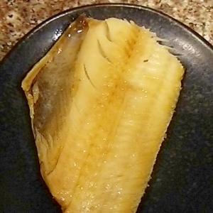 ほっけのカラシ酢味噌漬け蒸し