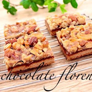 最小限の材料でチョコレートフロランタン