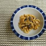 オーロラソースの豆サラダ