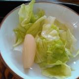 レタスとラッキョウの甘酢サラダ