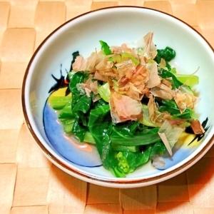 大崎菜のおひたし
