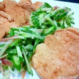 レンジ蒸し鶏の和風マリネ~薬味たっぷりサラダ添え