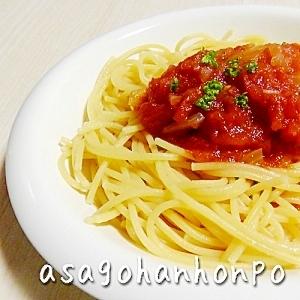 完熟生トマトで作る絶品トマトソース♪