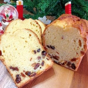 クリスマス☆フルーツ・パウンドケーキ