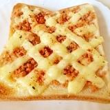 なんちゃって明太~マヨたらチーズトースト