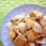 豆腐と玉ねぎのチャンプルー