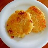 新食感のポテトのチーズ焼き