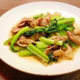 小松菜と豚肉のナンプラー炒め