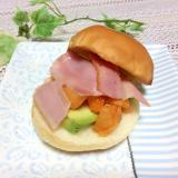 アボカド柿ベーコン バーガー