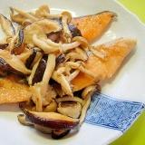鮭ときのこのマヨポン酢焼き