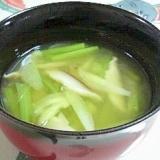 蕪の茎、椎茸、茗荷のお味噌汁♪