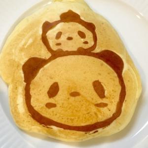 お買いものパンダ&小パンダのキャラホットケーキ