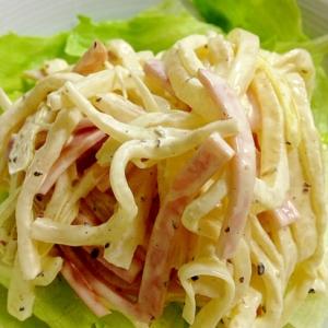 大根とハムだけの簡単サラダ