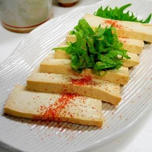 兎に角~お酒に合うおつまみ!豆腐の味噌漬け