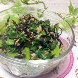 小松菜とひじきのツナぽん和え