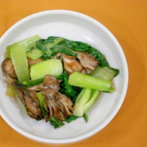チンゲン菜と舞茸のバターしょうゆ炒め