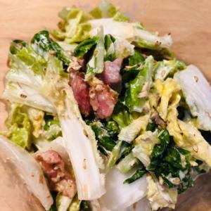 白菜とベーコンのマヨポンサラダ
