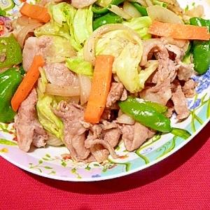 カレー味でホット★HOT ★「肉野菜炒め」