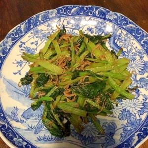 小松菜のおつまみ