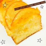 ♡簡単しっとり!オレンジのパウンドケーキ