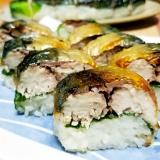 マジ旨!!ふっくら極厚厚焼き鯖寿司