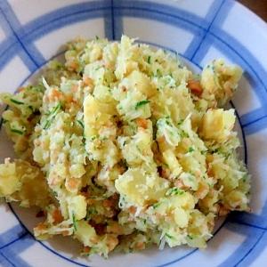 さつま芋と胡瓜のサラダ