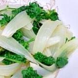パセリと玉葱のコンソメ煮