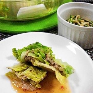 レンジで簡単!豚肉と白菜のミルフィーユ蒸し♪