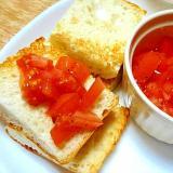 フォカッチャでトマトのブルスケッタ