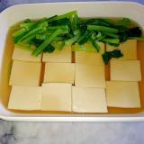 高野豆腐と小松菜の含め煮(作り置き)