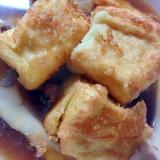 カリっと米粉の揚げ出し豆腐