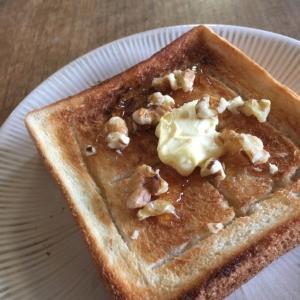 バルミューダで!ふわふわハニーバターナッツトースト