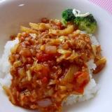 10分de簡単*きゃべつとトマトのおからカレー*