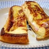 ♪時短♪豆乳のお食事フレンチトースト