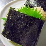 玄米ご飯で 大葉ときゃらぶきのおにぎり
