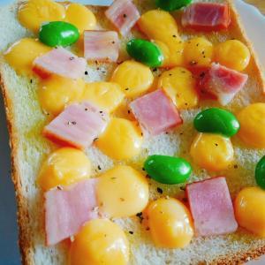 枝豆とベーコンとチェダーチーズのトースト