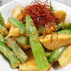 筍といんげんの味噌ゴマ炒め
