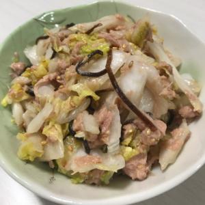 箸休めにもなる 白菜サラダ