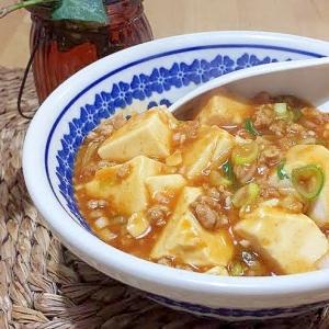 辛さはお好みで調節しましょう!「麻婆豆腐」献立