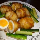 お弁当に!安くて豪華!肉巻きゆで卵