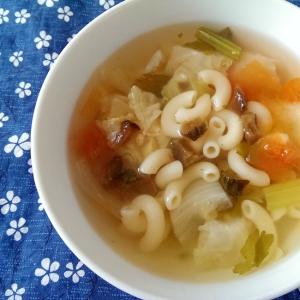 マカロニとキューちゃん入り野菜スープ